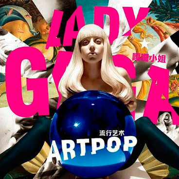 Gaga_Artpop_China.jpg