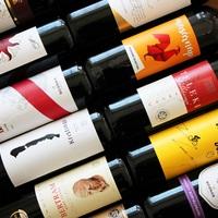 Melyik a legfinomabb vörös cuvée bor?