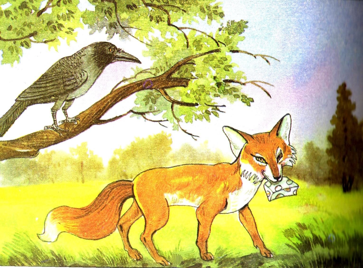 05c_fox_and_crow.jpg