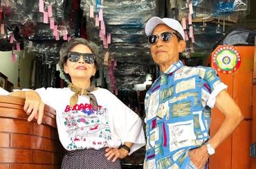 Egy tajvani mosodától az Instagram sztárságig