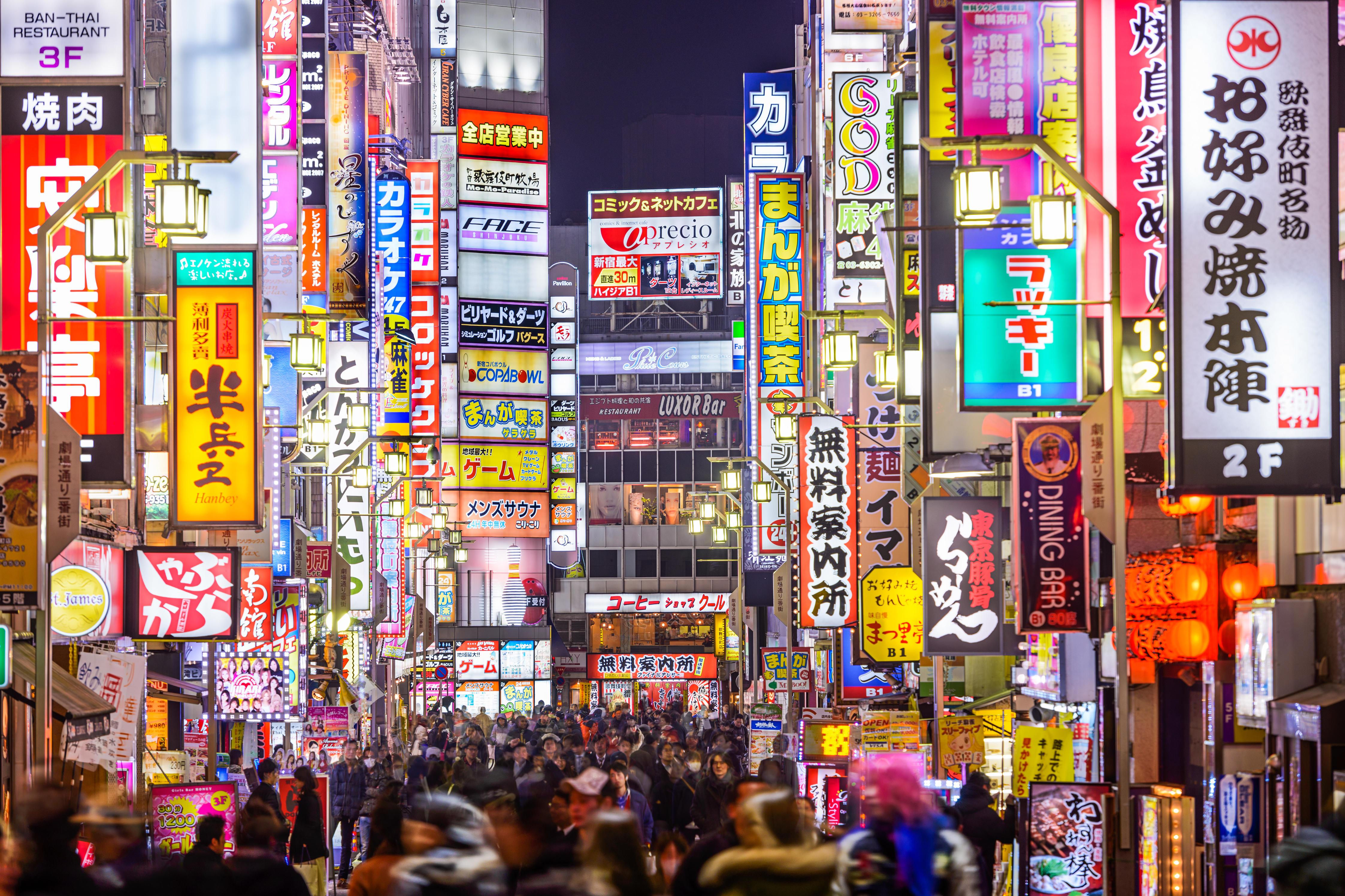 Tokió, Japán
