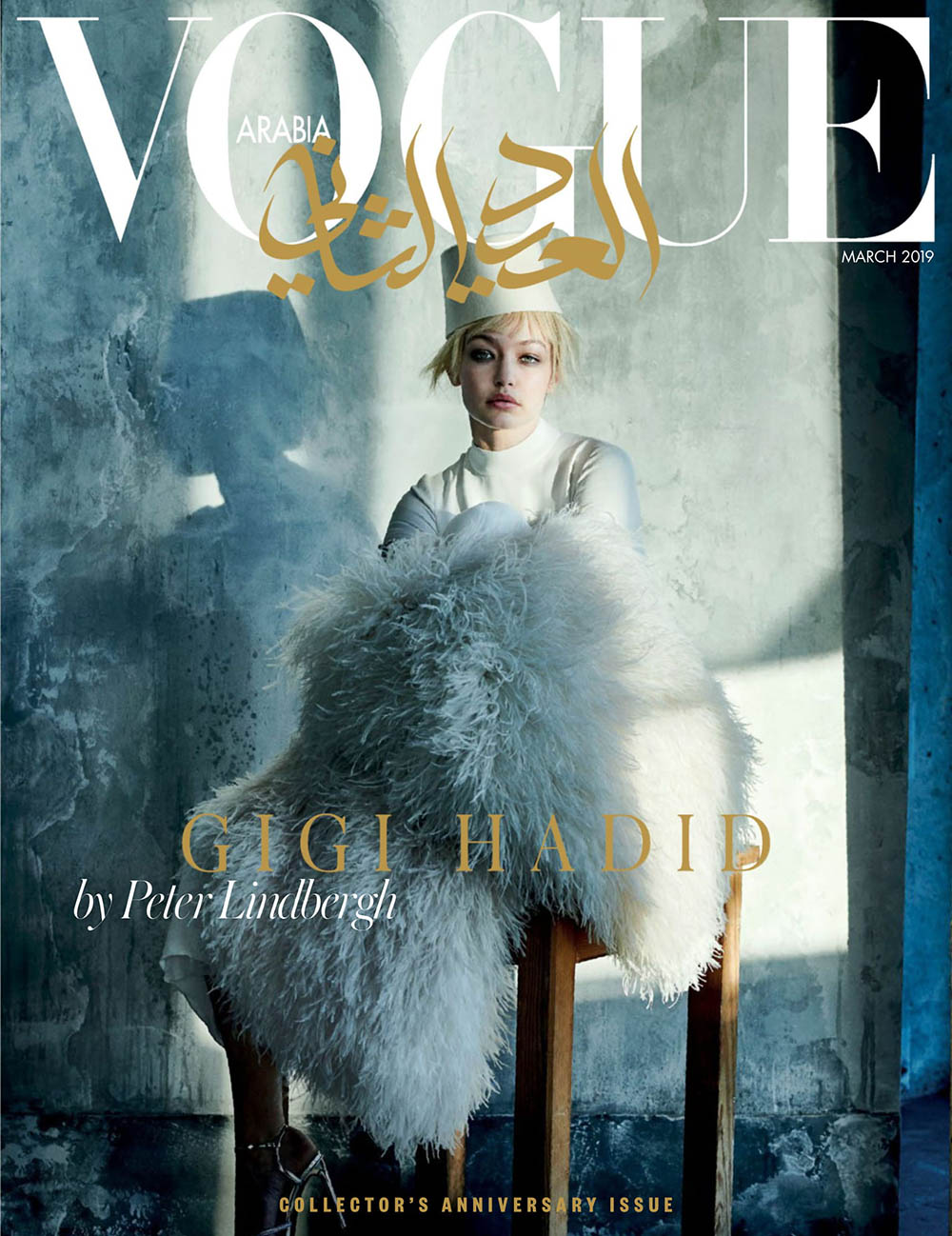 Gigi Hadid a VOGUE Arabia címlapján - Fotó: Peter Lindbergh