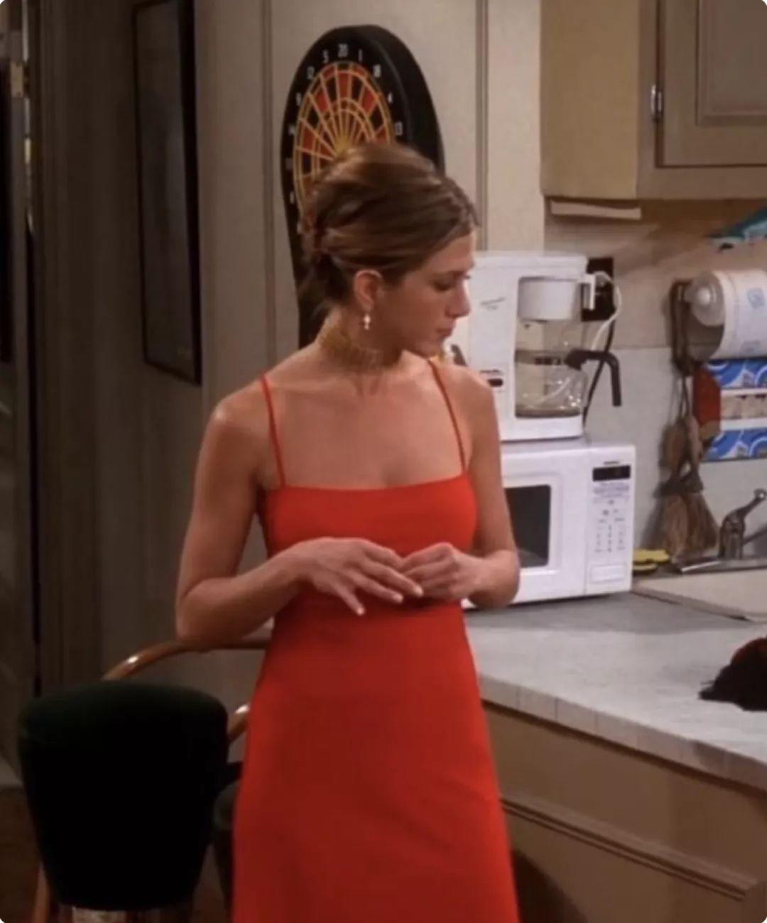 Piros spagettipántos slip dress - magnifique!