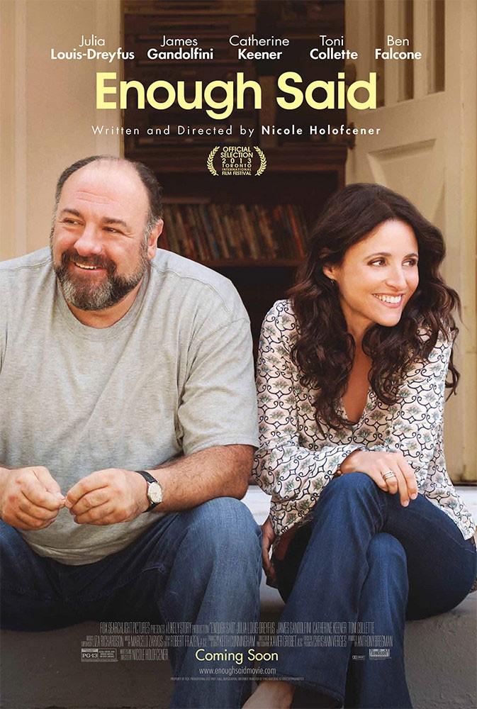 Exek és szeretők (2013)