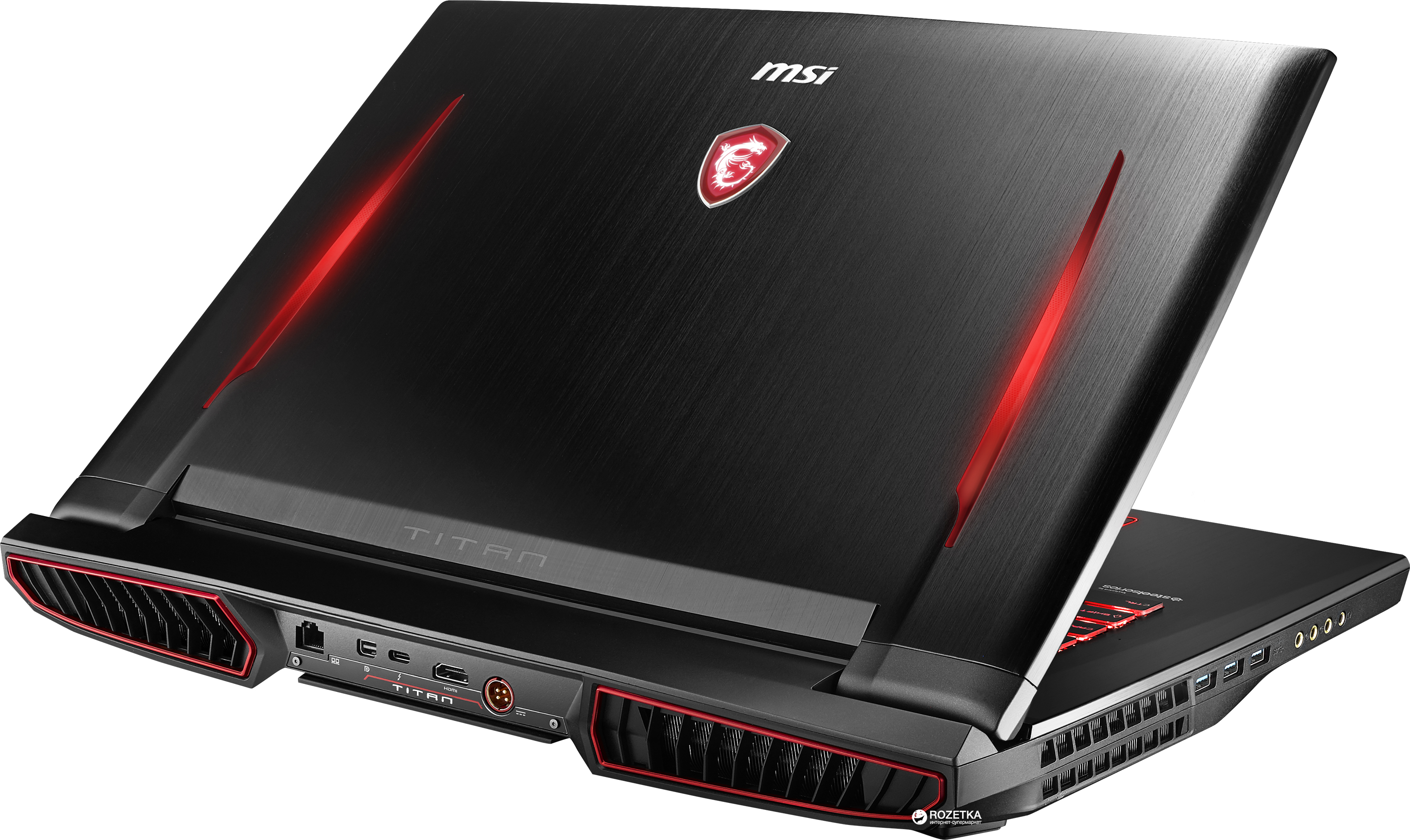 msi laptop hatoldala