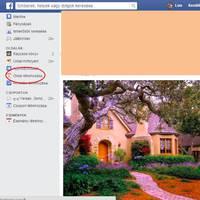 Facebook oldal, hogyan kezdjük