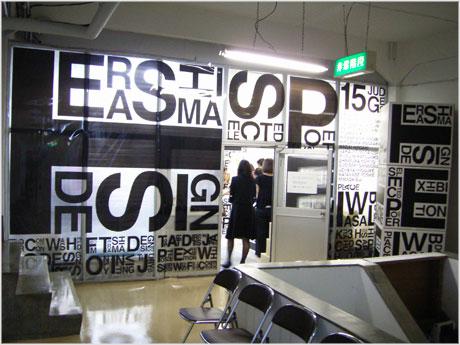 design-exhibition-2.jpg