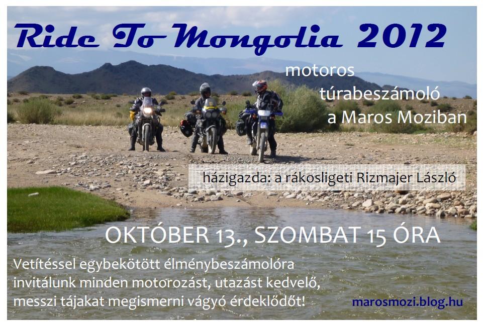 Ride To Mongolia 2012.jpg