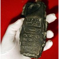 Assurbanipal mobiltelefonja - Hamisítvány vagy gyerekes tréfa?
