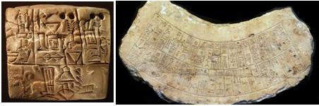 Sumir beszolgáltatási tábla és Naramszin akkád uralkodó felirata.jpg