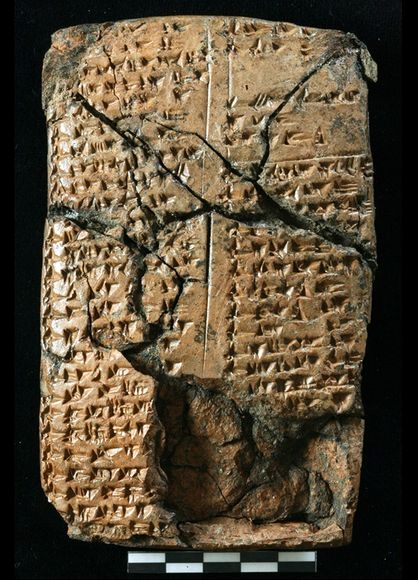 assyrian-clay-tablet_10374_600x450.jpg