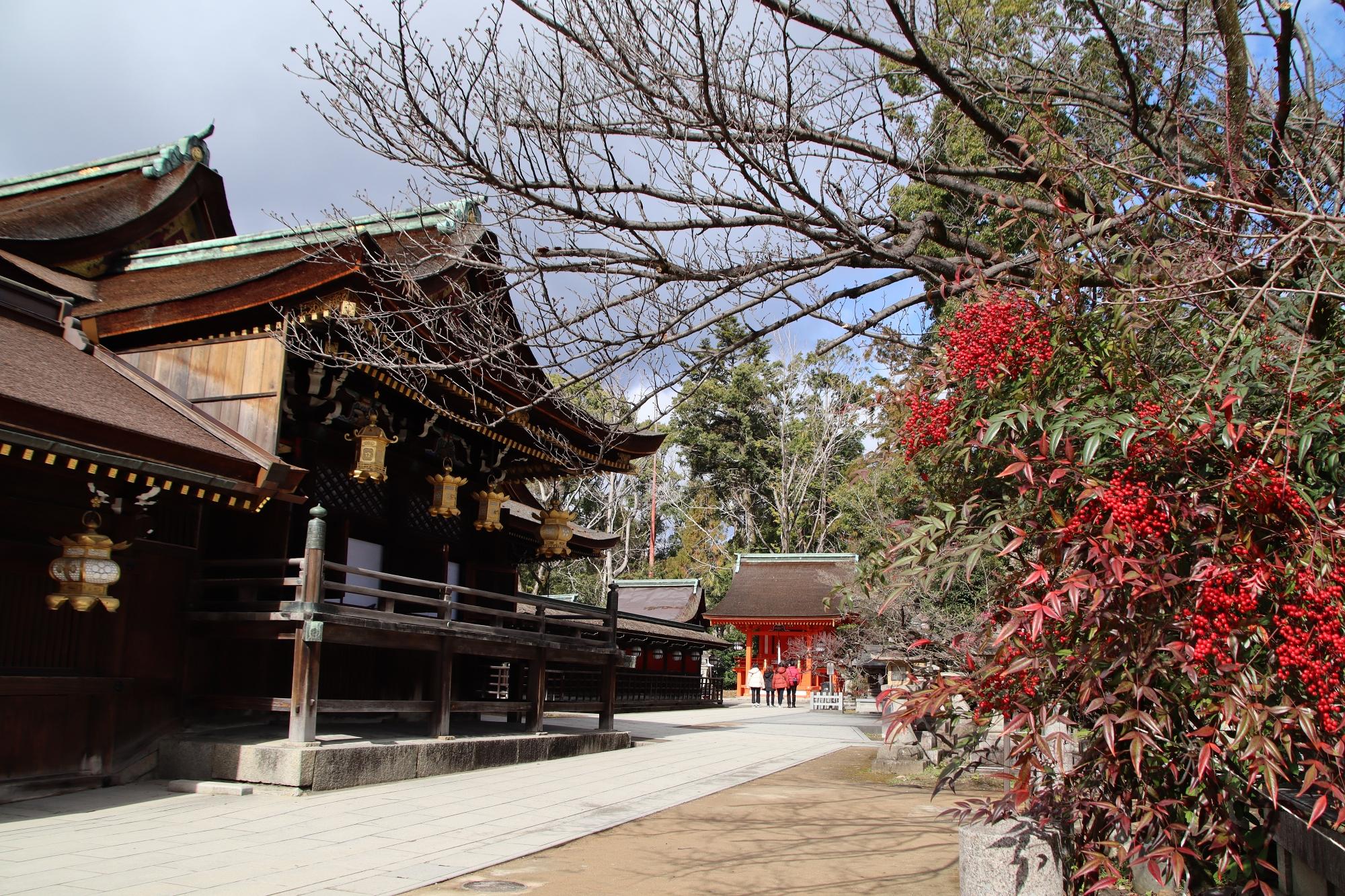 a_kitano_tanmangu_templomnal_kioto.JPG