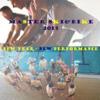 2015-ös tagsági- és edzésdijak