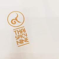 Thai Spicy 9
