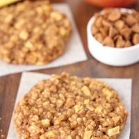 A hónap gyümölcse: alma! 1. rész: almás pités keksz