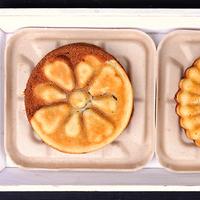 Nutellás, tarka sütemény