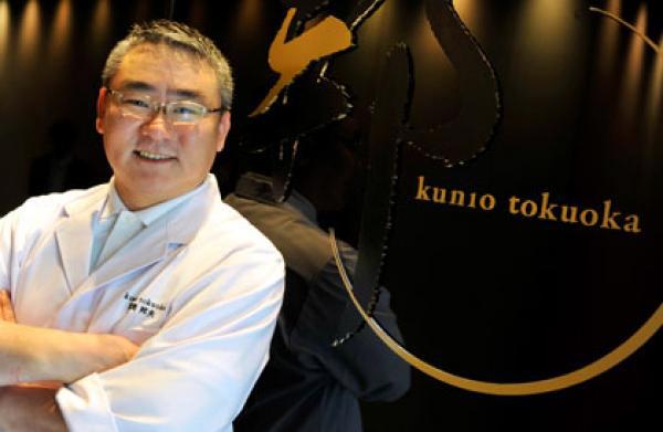 Kunio Tchef02.jpg