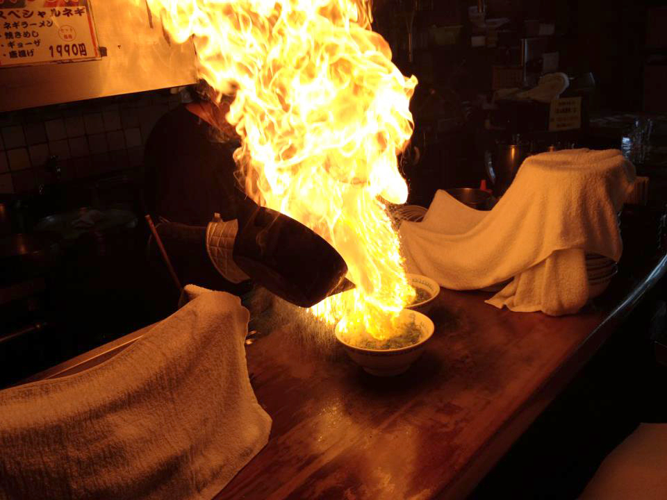 fire-ramen-kyoto.jpg