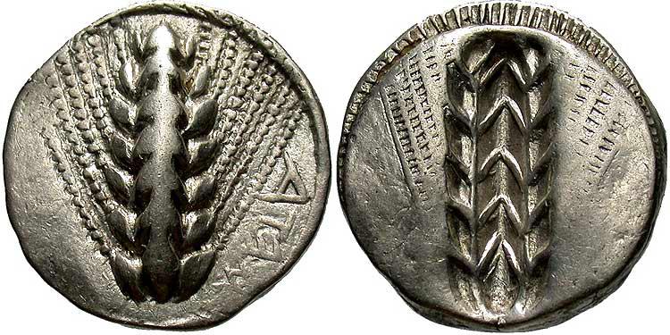 ancient greek coins.jpg