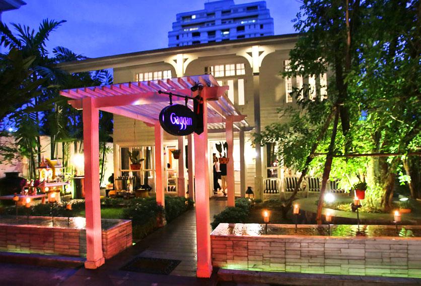 gaggan-restaurant-bangkok.jpg