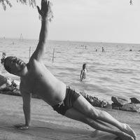 A jóga, mint terápiás módszer