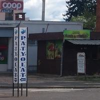 2019.januárjában döntenek a 3-as számú Coop áruház sorsáról.