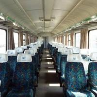 Komfortosabb vasúti kocsikat kapott a Kraszna Intercity.