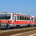 Bocsánatot kért a MÁV a vonaton ragadt utasoktól.