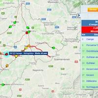 Vasút: műszaki hibák és  időjárási okok miatt jelentős késések vannak  térségünkben