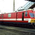 Nincs szükség újabb lassújelek bevezetésére a Mátészalka - Debrecen vasútvonalon.