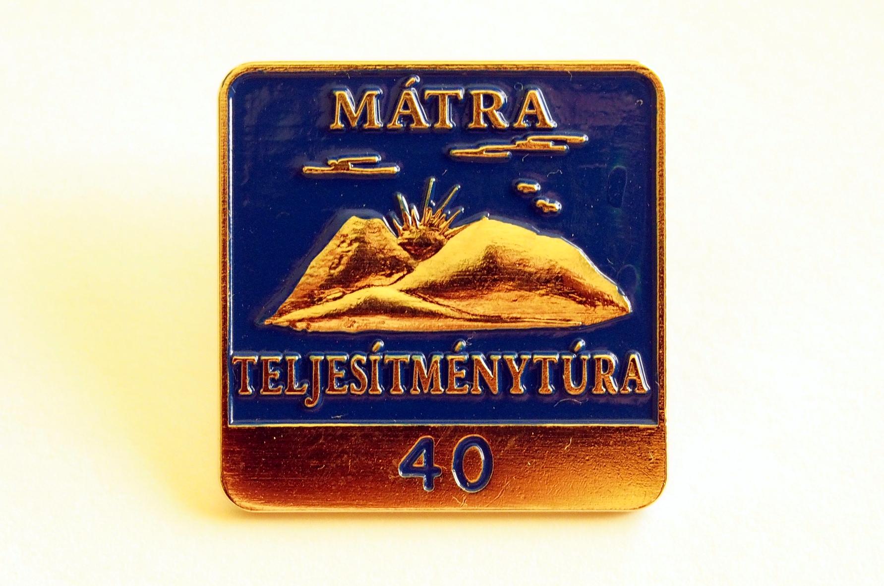 matra_40.JPG