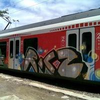 Az új vonatokat sem kímélik a vandálok