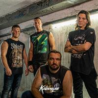 KABINLÁZ: február elsején itt az új EP!
