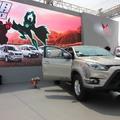 Képes beszámoló az Auto Beijing 2018-ról.