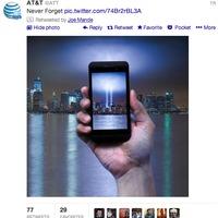 Megszívta 9/11 miatt az AT&T
