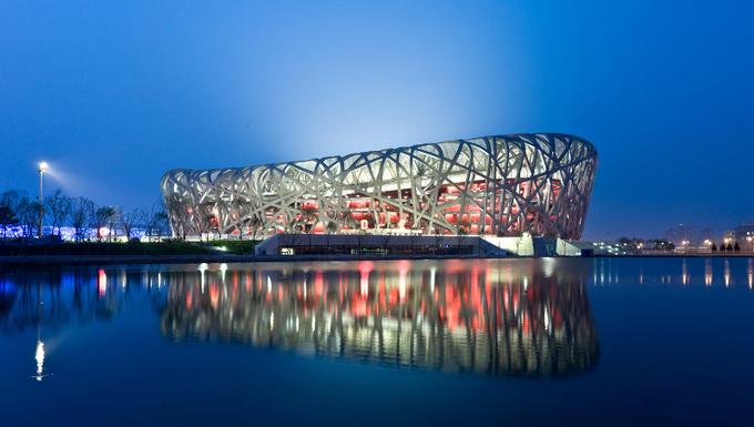 A világ legszebb stadionjai
