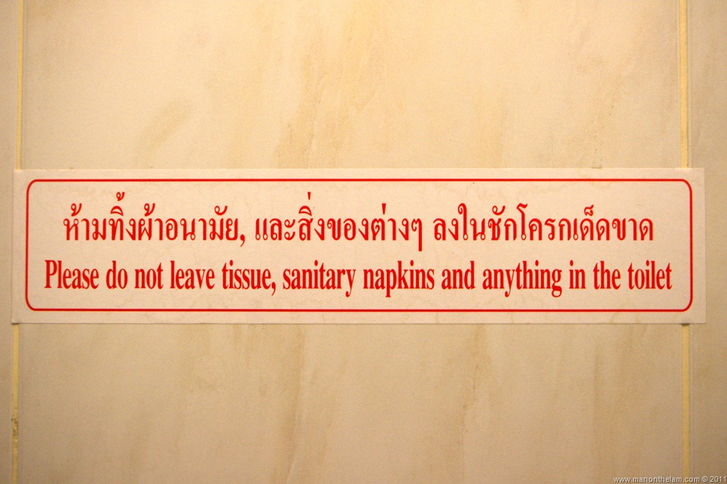 Do-not-leave-tissue-sanitary-napkins-or-anything-in-the-the-toilet-sign.jpg