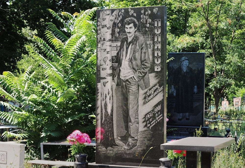 gangster-cemetery-yekaterinburg-92.jpeg