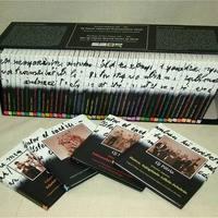 Az Új Pátria CD-sorozat már elérhető a Médiatárban