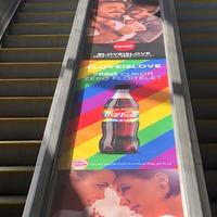 A Coca-Cola ügyhöz