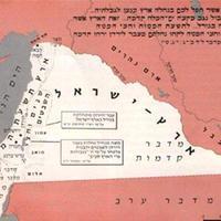 A Nagy Izrael terve és megvalósítása