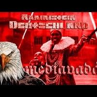 Mit üzen az új Rammstein klip? | Deutschland klipelemzés