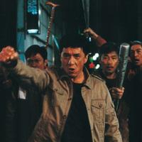 Leszámolás Tokióban / Shinjuku Incident / San suk si gin (2009)