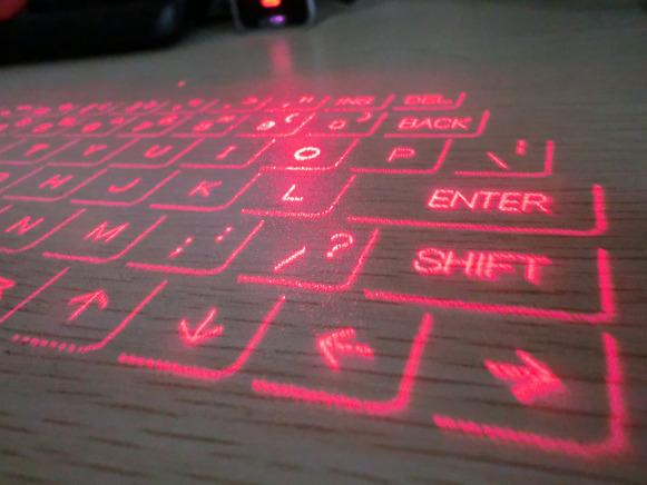 laser-keyboard.jpg
