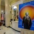 Meditációs életműdíjat kapott a háromszoros Grammy-díjas zenei producer, Rick Rubin