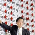 Az egykori japán miniszterelnök a Maharishi Menedzsment Egyetemre látogat
