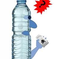 """A """"műanyagméregről"""""""
