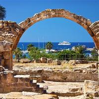 Ciprus last minute