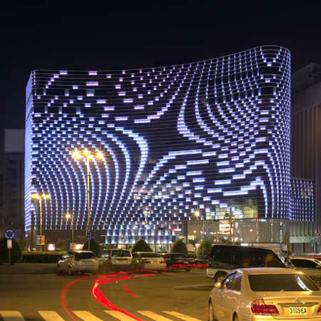 Csillag-palota