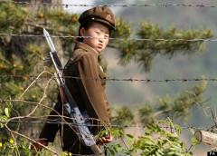 Észak-koreai határőr